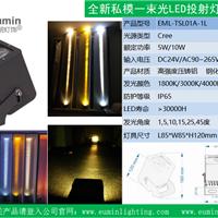 供应一束光户外射灯,LED聚光灯工厂批发