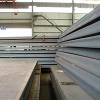 供应A285GrA电容钢板价格