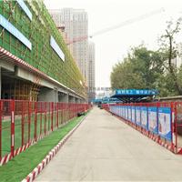 定兴县方和博安金属制品制造有限公司