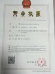 深圳凡帝尼系统门窗有限公司