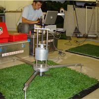 人造草皮冲击吸收与垂直变形测试仪仪