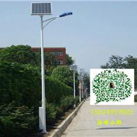 湖南长沙路灯厂 长沙太阳能路灯厂家批发