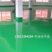 环氧防静电地板漆|环氧防静电地板漆价格
