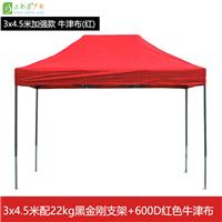 深圳南山南山西丽科技园折叠帐篷厂家定做