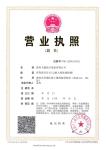 济南飞捷医疗设备有限公司