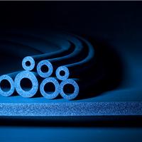 供应Durkflex橡塑绝热材料