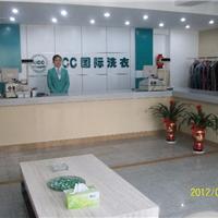 上海优喜洗烫设备有限公司