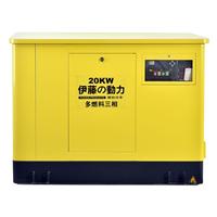 供应上海10KW静音汽油发电机价格