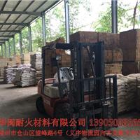 印尼耐火砖 马来西亚耐火砖 专业出口