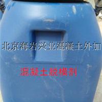 秦皇岛批发海港码头专用硅烷浸渍剂