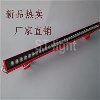 厂家供应36W红色铝壳LED洗墙灯 防水线条灯