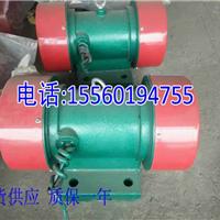 YZD-20-4��� 1.1KW�����۸�