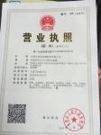 东莞市标冠金属材料有限公司