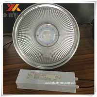 供应LED筒灯应急电源盒7W*1h 一体化