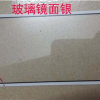 供应印刷五星级PC镜面银油墨 首选荆楚油墨