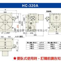 直营台湾潭佳非数控 等份分度盘HC-320A
