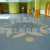 东营幼儿园塑胶地板
