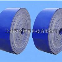 PVC输送带整芯输送带蓝色PVC整芯阻燃输送带