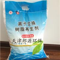供应唐山锅炉软化水设备专用盐