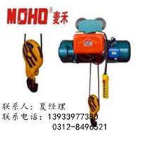 钢丝绳电动葫芦0.5吨运行机构