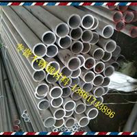 售不锈钢无缝管及不锈钢焊管