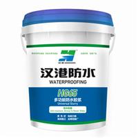 汉港全效防水砂浆供应