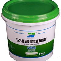 汉港超强瓷砖粘填缝剂  供应