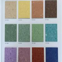 PVC地板,塑胶地板,地胶板