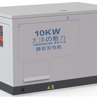 供应10kw汽油发电机多少钱
