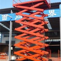 加工定制莱芜升降货梯 泰安移动式升降机