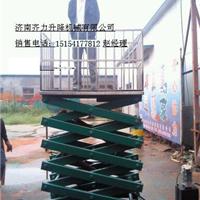 加工定制广西升降货梯 防城港升降机