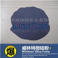 福建微硅粉(硅灰)