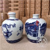 大量出售景德镇青花瓷酒坛