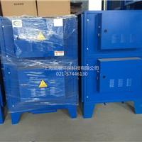 供应上海频展静电净化器 高效油烟净化器