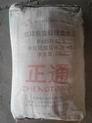 供应中抗硫酸盐42.5水泥