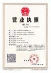 江苏通江洗涤机械有限公司