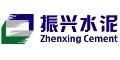 天津振兴水泥有限公司