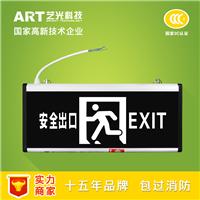 LED疏散指示标志灯 艺光消防OEM厂家