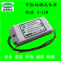 恒流驱动电源42V 300MA 可控硅调光电源