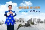 深圳市帝尔环保设备有限公司