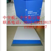 供应无锡钙塑板  无锡钙塑箱