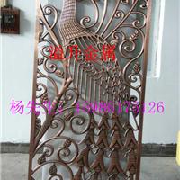卡罗地阿 精品顶级设计铝板浮雕