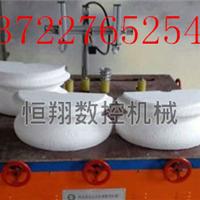 供应泡沫圆弧切割机上海专业技术生产制造