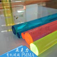 亚克力气泡棒 PMMA气泡棒 彩色亚克力棒 彩色有机玻璃棒