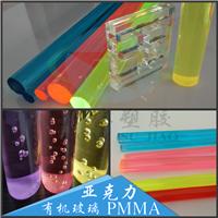 进口蓝色PMMA棒 红色PMMA棒 绿色PMMA棒