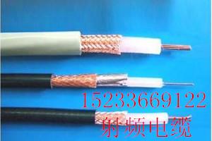 供应射频同轴电缆SYV系列