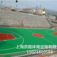 供应闵行塑胶篮球场施工