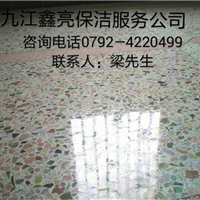 供应九江水磨石翻新水磨石固化打磨