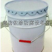 供应污水池防腐玻璃鳞片防腐涂料价格