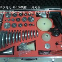 供应华沃新型便携式多功能阀门研磨机M-100